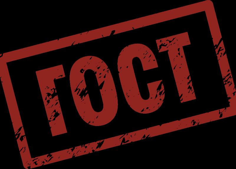 ГОСТы для промышленных цепей: обзор, нормативные документы